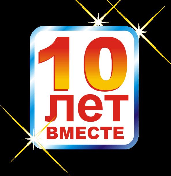 Производитель пластиковых окон в Томске, компания Бэст окна.